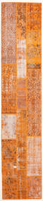 Patchwork Rug 80X404 Authentic  Modern Handknotted (Wool, Persia/Iran)