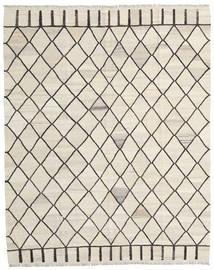 Kilim Ariana Rug 195X244 Authentic  Modern Handwoven Beige/Light Grey/Dark Beige (Wool, Afghanistan)