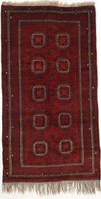 Afghan Khal Mohammadi Rug 124X228 Authentic  Oriental Handknotted Dark Red (Wool, Afghanistan)