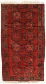 Afghan Khal Mohammadi Rug 125X219 Authentic  Oriental Handknotted Dark Red/Dark Brown (Wool, Afghanistan)