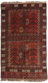 Afghan Khal Mohammadi Rug 129X214 Authentic  Oriental Handknotted Dark Red/Dark Brown (Wool, Afghanistan)