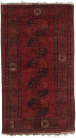 Afghan Khal Mohammadi Rug 129X229 Authentic  Oriental Handknotted Dark Red/Dark Brown (Wool, Afghanistan)
