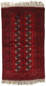 Afghan Khal Mohammadi Rug 121X207 Authentic  Oriental Handknotted Dark Red (Wool, Afghanistan)