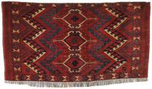 Afghan Khal Mohammadi Rug 89X147 Authentic  Oriental Handknotted Dark Red/Black (Wool, Afghanistan)