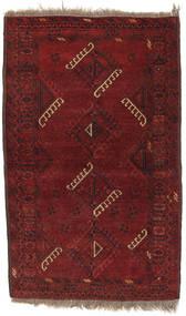 Afghan Khal Mohammadi Rug 90X149 Authentic  Oriental Handknotted Dark Red (Wool, Afghanistan)