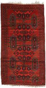 Afghan Khal Mohammadi Rug 110X203 Authentic  Oriental Handknotted Dark Red/Rust Red (Wool, Afghanistan)