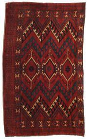 Afghan Khal Mohammadi Rug 146X174 Authentic  Oriental Handknotted Dark Red/Dark Brown (Wool, Afghanistan)