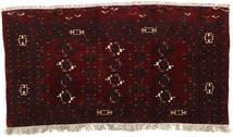 Afghan Khal Mohammadi Rug 100X183 Authentic  Oriental Handknotted Dark Red (Wool, Afghanistan)