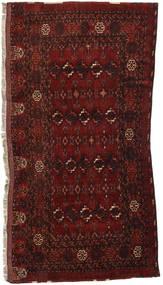 Afghan Khal Mohammadi Rug 92X189 Authentic  Oriental Handknotted Dark Red (Wool, Afghanistan)