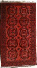 Afghan Khal Mohammadi Rug 116X203 Authentic  Oriental Handknotted Dark Red/Rust Red (Wool, Afghanistan)