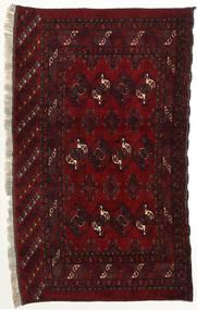 Afghan Khal Mohammadi Rug 104X175 Authentic  Oriental Handknotted Dark Red (Wool, Afghanistan)