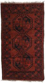 Afghan Khal Mohammadi Rug 116X210 Authentic  Oriental Handknotted Dark Red (Wool, Afghanistan)