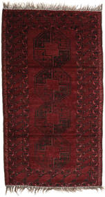 Afghan Khal Mohammadi Rug 111X198 Authentic  Oriental Handknotted Dark Red (Wool, Afghanistan)