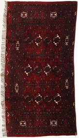 Afghan Khal Mohammadi Rug 102X183 Authentic  Oriental Handknotted Dark Red (Wool, Afghanistan)