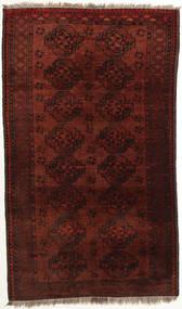 Afghan Khal Mohammadi Rug 111X188 Authentic  Oriental Handknotted Dark Red/Dark Brown (Wool, Afghanistan)