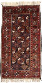 Afghan Khal Mohammadi Rug 119X214 Authentic  Oriental Handknotted Dark Red/Black (Wool, Afghanistan)