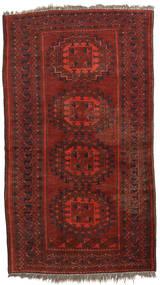Afghan Khal Mohammadi Rug 117X211 Authentic  Oriental Handknotted Dark Red/Dark Brown (Wool, Afghanistan)