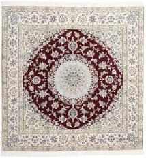 Nain 9La Rug 205X208 Authentic  Oriental Handknotted Square (Wool/Silk, Persia/Iran)