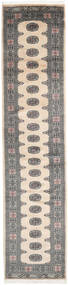 Pakistan Bokhara 2Ply Rug 80X351 Authentic  Oriental Handknotted Hallway Runner  (Wool, Pakistan)