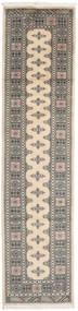 Pakistan Bokhara 2Ply Rug 76X309 Authentic  Oriental Handknotted Hallway Runner  Light Grey/Dark Grey/Beige (Wool, Pakistan)