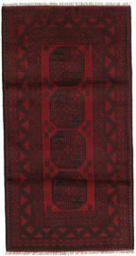 Afghan Rug 98X190 Authentic  Oriental Handknotted Dark Red/Dark Brown (Wool, Afghanistan)