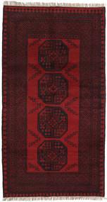 Afghan Rug 100X185 Authentic  Oriental Handknotted Dark Brown/Dark Red (Wool, Afghanistan)