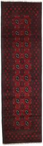 Afghan Rug 77X276 Authentic  Oriental Handknotted Hallway Runner  Dark Brown/Dark Red (Wool, Afghanistan)