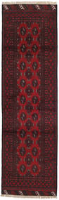 Afghan Rug 76X277 Authentic  Oriental Handknotted Hallway Runner  Dark Brown/Dark Red (Wool, Afghanistan)