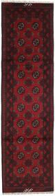 Afghan Rug 76X282 Authentic  Oriental Handknotted Hallway Runner  Dark Red/Dark Brown (Wool, Afghanistan)