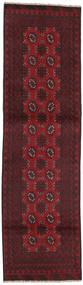 Afghan Rug 77X279 Authentic  Oriental Handknotted Hallway Runner  Dark Red/Dark Brown (Wool, Afghanistan)