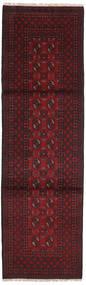 Afghan Rug 79X273 Authentic  Oriental Handknotted Hallway Runner  Dark Red/Dark Brown (Wool, Afghanistan)
