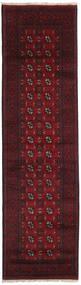 Afghan Rug 78X287 Authentic  Oriental Handknotted Hallway Runner  Dark Red/Dark Brown (Wool, Afghanistan)