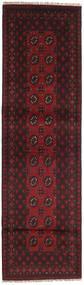Afghan Rug 77X274 Authentic  Oriental Handknotted Hallway Runner  Dark Red/Dark Brown (Wool, Afghanistan)