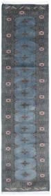 Pakistan Bokhara 2Ply Rug 75X302 Authentic  Oriental Handknotted Hallway Runner  Blue/Dark Grey (Wool, Pakistan)