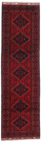 Afghan Khal Mohammadi Rug 82X289 Authentic Oriental Handknotted Hallway Runner Dark Red/Crimson Red (Wool, Afghanistan)