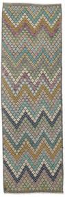 Kilim Afghan Old Style Rug 93X295 Authentic  Oriental Handwoven Hallway Runner  (Wool, Afghanistan)