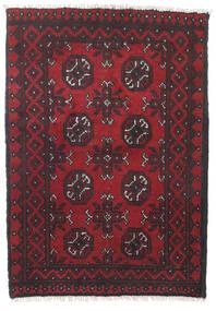 Afghan Rug 76X107 Authentic  Oriental Handknotted Dark Red/Dark Purple/Dark Brown (Wool, Afghanistan)