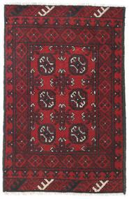 Afghan Rug 77X117 Authentic  Oriental Handknotted Dark Red/Black/Dark Brown (Wool, Afghanistan)