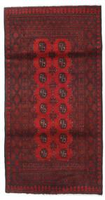 Afghan Rug 98X187 Authentic  Oriental Handknotted Dark Red/Dark Brown (Wool, Afghanistan)