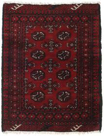 Afghan Rug 82X105 Authentic  Oriental Handknotted Dark Brown/Dark Red (Wool, Afghanistan)