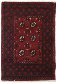 Afghan Rug 78X110 Authentic  Oriental Handknotted Dark Brown/Dark Red (Wool, Afghanistan)