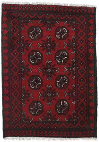 Afghan Rug 77X107 Authentic  Oriental Handknotted Black/Dark Red (Wool, Afghanistan)