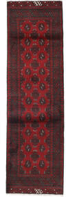 Afghan Rug 80X274 Authentic  Oriental Handknotted Hallway Runner  Dark Red/Dark Brown (Wool, Afghanistan)