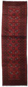 Afghan Rug 84X279 Authentic  Oriental Handknotted Hallway Runner  Dark Red (Wool, Afghanistan)