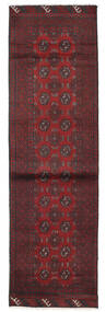 Afghan Rug 81X275 Authentic Oriental Handknotted Hallway Runner Dark Brown/Dark Red (Wool, Afghanistan)