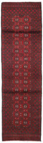 Afghan Rug 84X280 Authentic  Oriental Handknotted Hallway Runner  Dark Red/Dark Brown (Wool, Afghanistan)