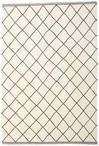 Kilim Ariana Rug 208X298 Authentic  Modern Handwoven Beige/White/Creme (Wool, Afghanistan)