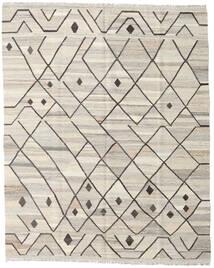 Kilim Ariana Rug 157X194 Authentic  Modern Handwoven Light Grey/Beige (Wool, Afghanistan)