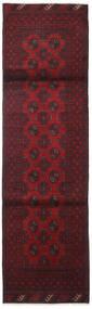 Afghan Rug 83X290 Authentic  Oriental Handknotted Hallway Runner  Dark Red/Black (Wool, Afghanistan)