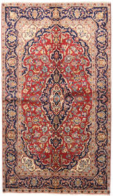 Keshan Rug 140X245 Authentic  Oriental Handknotted Dark Red/Dark Purple (Wool, Persia/Iran)